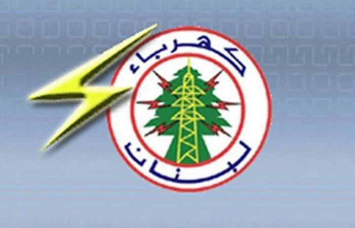 نقابة مستخدمي كهرباء لبنان: استئناف التصليحات وتشغيل المعامل