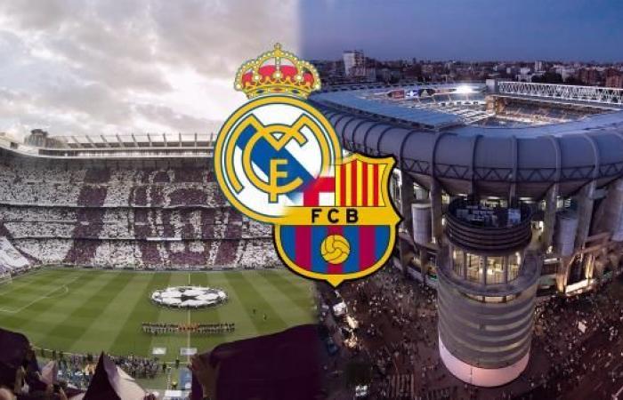 مدينة كرة القدم...كيف تعيش مدريد كلاسيكو الأرض