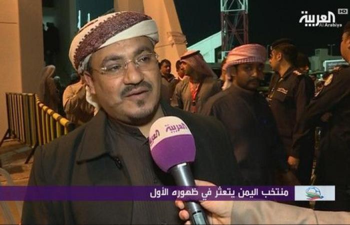 مشجع يمني: الخسارة طبيعية أمام منتخب الجنسيات المختلفة