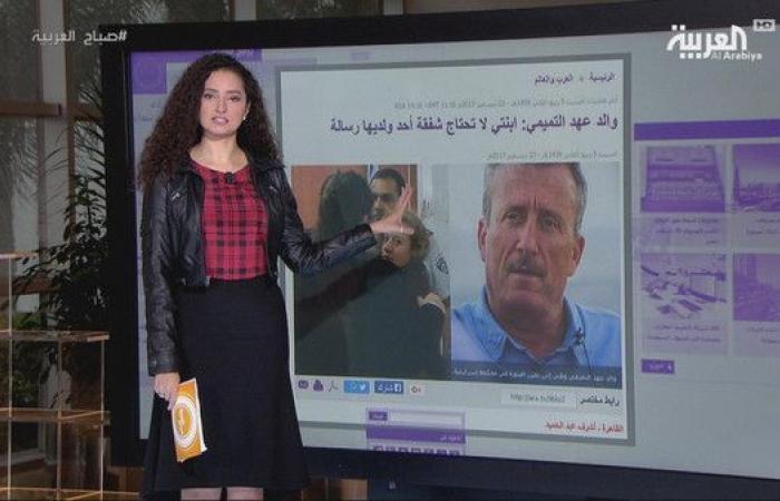 العربية.نت اليوم..عهد التميمي والشهرة وزواج محمد منير