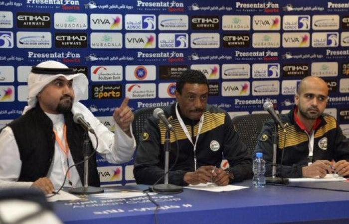 مدرب اليمن: لن نقبل دور الحلقة الأضعف في كأس الخليج