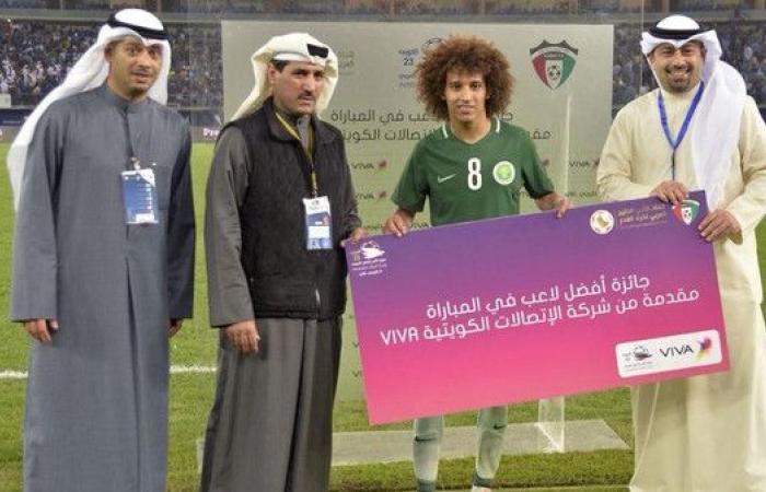 علي النمر.. أفضل لاعب في قمة السعودية والإمارات