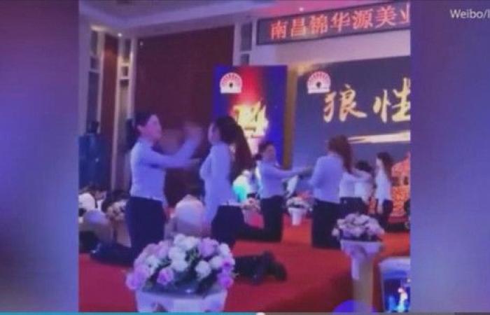 فيديو من شركة صينية.. صفع الفتيات يحسن العلاقات