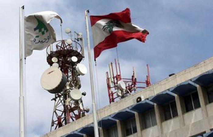 أوجيرو: تجهيزات حديثة لسنترال انطلياس
