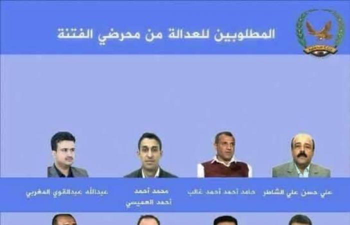 """صحافيو حزب """"صالح"""" على قوائم المطلوبين للحوثيين"""