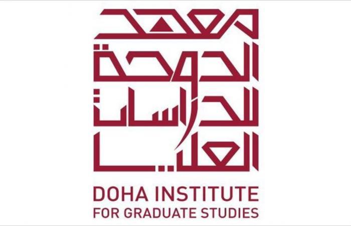"""مؤتمر دولي في الدوحة عن """"الدراسات الأميركية"""""""