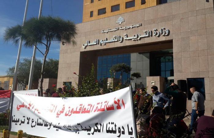 متعاقدو اللبنانية: لايلاء ملف التفرغ الرعاية والسير به إلى خواتيمه المنشودة
