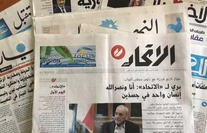"""العدد الأخير لصحيفة """"الاتحاد"""" الخميس"""