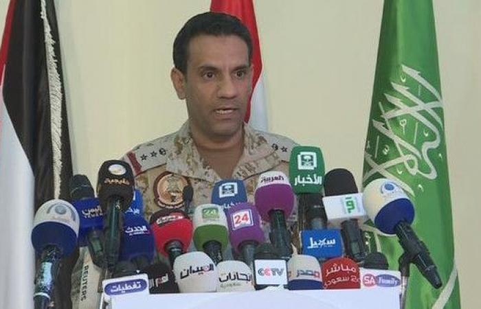 التحالف: استولينا على أسلحة حصل عليها الحوثي من إيران