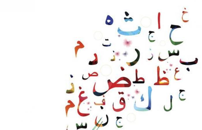 كلمات نظنّها عامية وهي في قلب اللغة العربية الفصحى