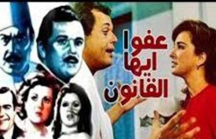 تعرف على أفلام مصرية جسدت قصصاً حقيقية