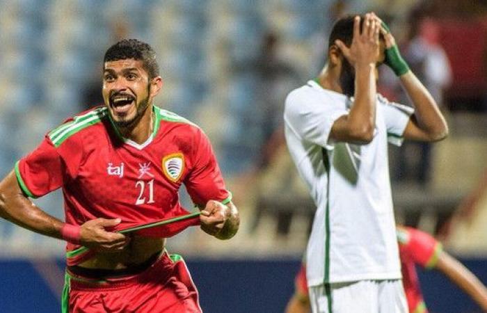 الأخضر يخسر من عُمان ويودع كأس الخليج