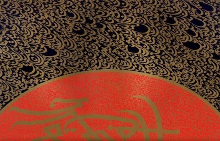 مؤتمرات اتحاد الناشرين العرب: ما مصير التوصيات؟