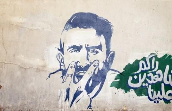 سنة الجزائر: عناوين كبيرة لمساحات بيضاء