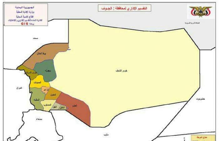ماذا تعني سيطرة الجيش اليمني على خب والشعف؟