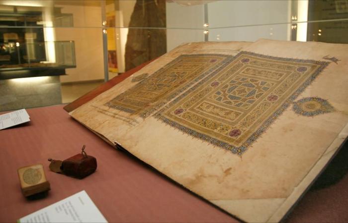 منصة ألمانية رقمية لخدمة التراث العربي والإسلامي