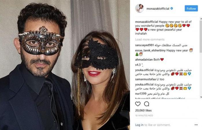 أحمد حلمي ومنى زكي.. حوار إنستغرام الرومانسي
