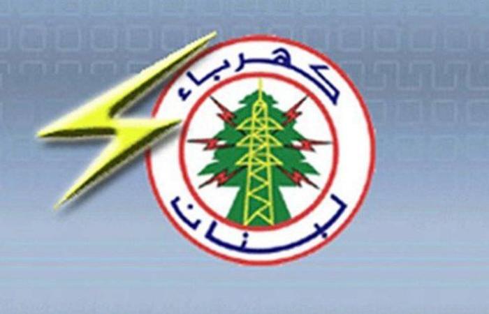 """نقابة عمال ومستخدمي مؤسسة """"كهرباء لبنان"""" اكدت الاستمرار في الاضراب المفتوح"""
