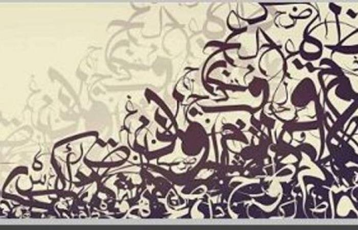 هذا ما فعله عشق الزوجة بمؤلّف أضخم معاجم اللغة العربية!