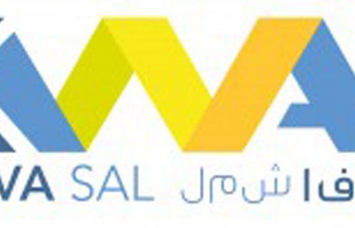 شركة KVA: مستخدمو مؤسسة الكهرباء منعونا من إصلاح الاعطال