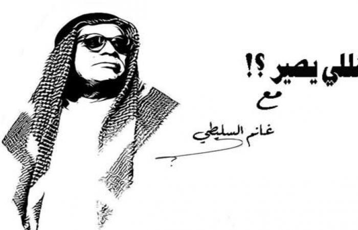 """""""شللي يصير"""": مسرح عن أزمة الخليج"""