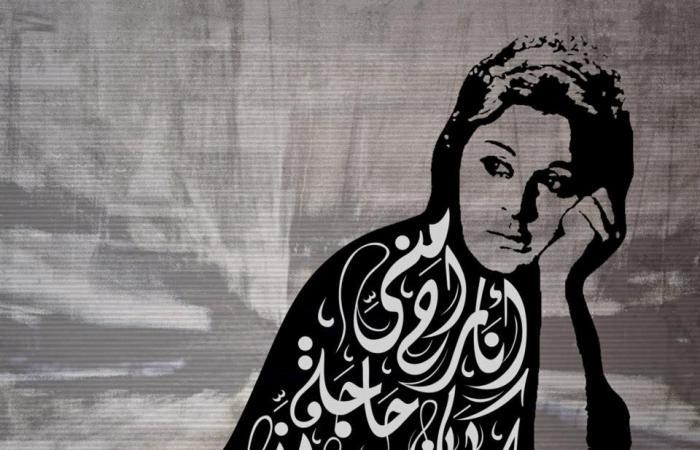 فيديو.. خطاط مصري يرسم المطربين بكلمات أغانيهم