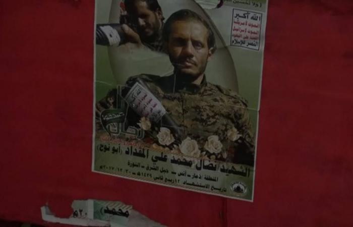 ضربة للحوثيين بمقتل مجنِّد يرفدهم بمقاتلين من قبيلة آنس