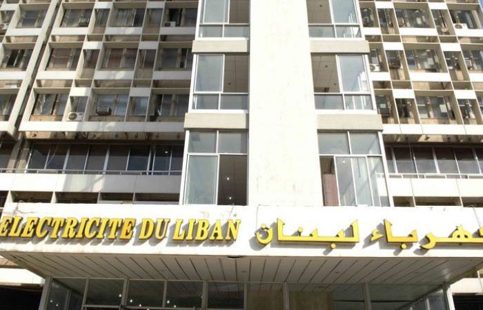 """عمال """"كهرباء لبنان"""" تعلن الإضراب المفتوح إعتبارًا من الإثنين"""