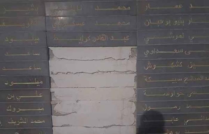 نصب شهداء الخروب.. محو سبعة أسماء