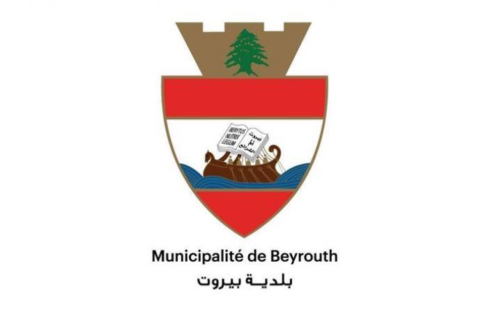 بلدية بيروت عن حريق الزيدانية: لتوخي الدقة في نقل الأخبار منعا لتضليل الرأي العام