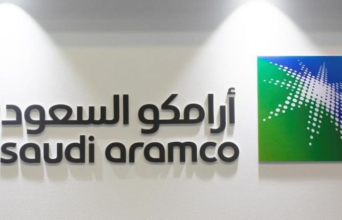 السعودية تقرر تحويل أرامكو إلى شركة مساهمة