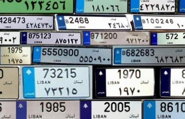 """""""نصب"""" تبديل لوحات السيارات بدأ… التعرفة مئة الف ليرة وعلى عينك يا دولة"""