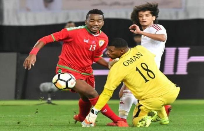 عُمان تهزم الإمارات وتتوج بطلة لخليجي 23