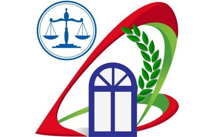 شرفان ناشد رئيس الجمهورية إعطاء التوجيهات بإصدار مراسيم قانون الإيجارات ونشرها في الجريدة الرسمية سريعا