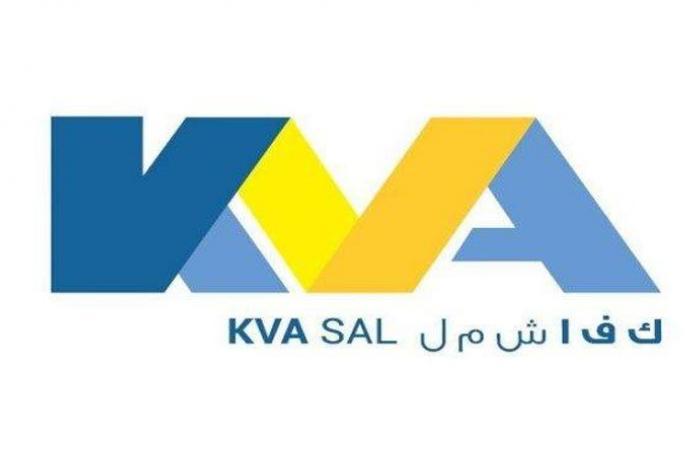 """شركة KVA اعلنت توقفها عن تقديم خدماتها وطلبت مراجعة """"كهرباء لبنان"""""""