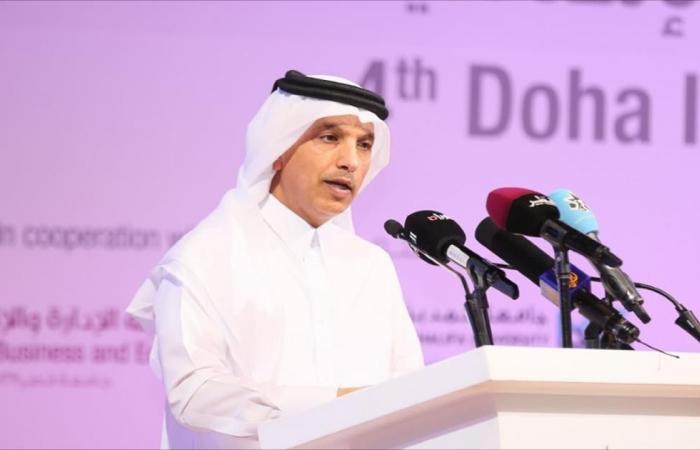 مؤتمر بالدوحة يبحث آفاق قطاع الصيرفة الإسلامية