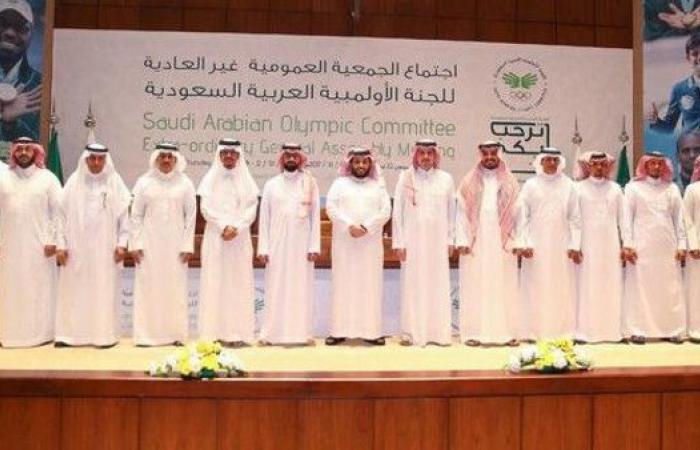 تعيين 6 رؤساء جدد لاتحادات رياضية مختلفة