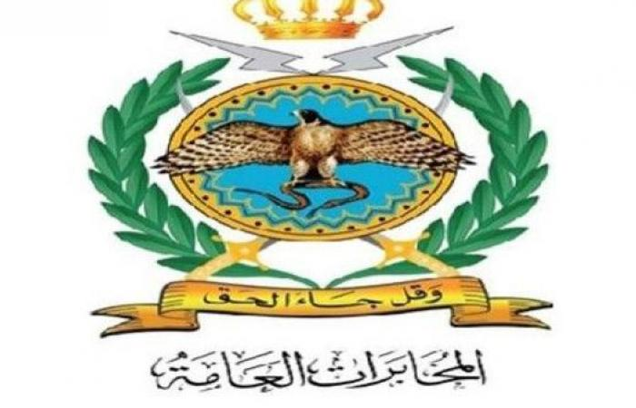 مخابرات الأردن تحبط مخططاً إرهابياً استهدف الأمن العام