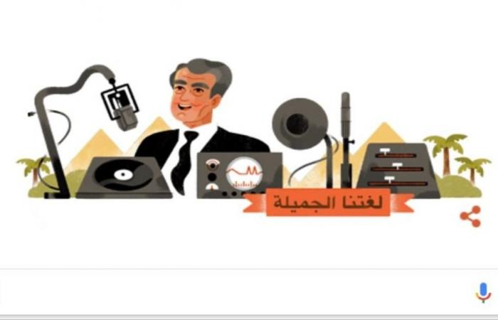 غوغل يحتفي بالشاعر الراحل فاروق شوشة
