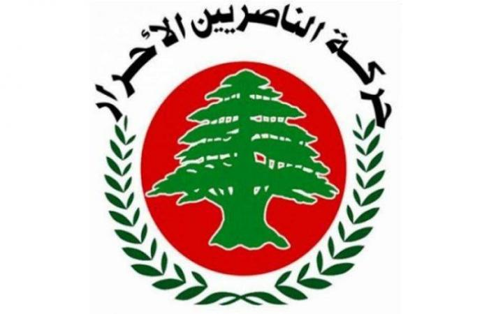 """""""الناصريون الأحرار"""" ترشّح العجوز عن المقعد السني في دائرة بيروت الثانية"""