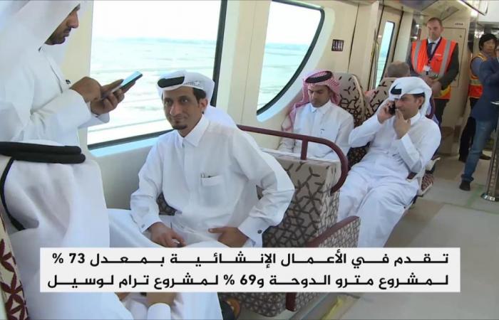 الدوحة تدخل عالم مترو الأنفاق