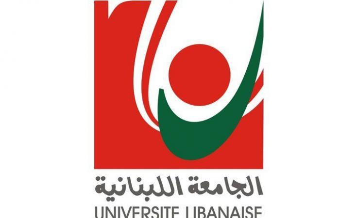المتفرغون في الجامعة اللبنانية: لتدعيم تطبيق القانون 66 دون أي تفسير
