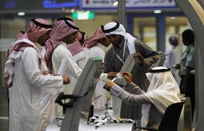 جدل سعودي بشأن معدل البطال بالمملكة