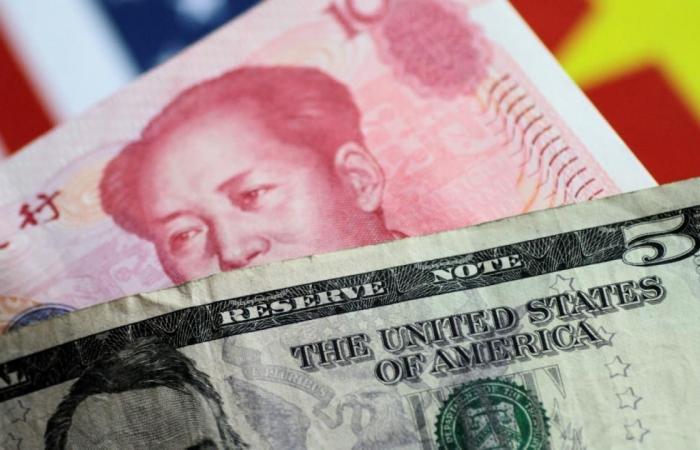 الصين تنفي إبطاء شراء السندات الأميركية