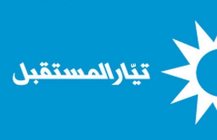 """""""المستقبل"""" لجنبلاط: لتصحيح موقفك الاخير تجاه السعودية وقيادتها"""