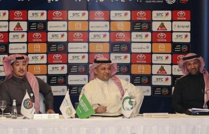 الاتحاد السعودي يقدم 6 مواجهات في كأس الملك