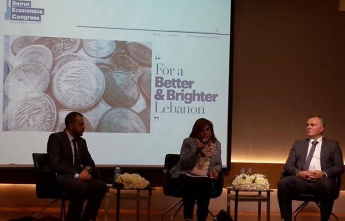 """""""الجامعة اللبنانية الدولية"""" تطلق مجلس بيروت الإقتصادي ومركز الأبحاث"""