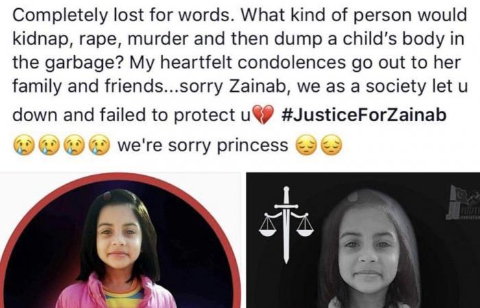 باكستان.. نشطاء يطالبون بإعدام قتلة زينب علناً