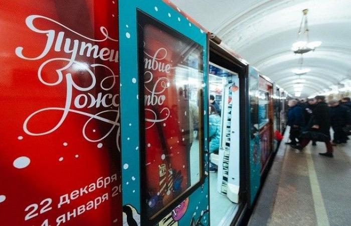 موسكو تحصل على جائزة دولية في النقل