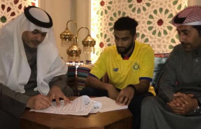 رسمياً.. النصر يضم عبدالرحمن العبيد لمدة 4 أعوام